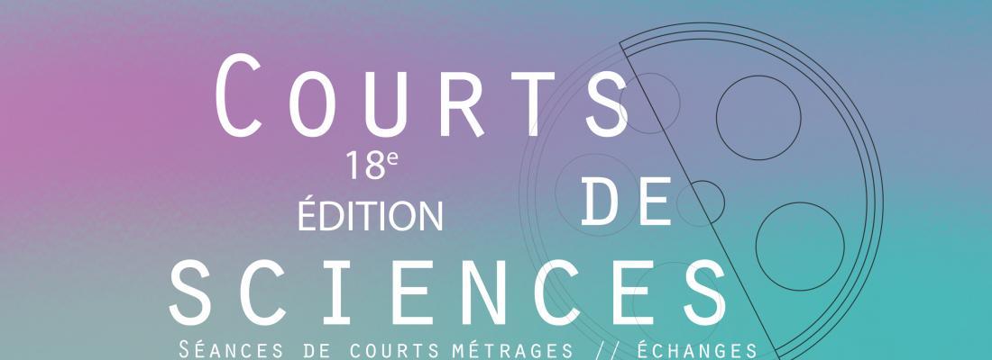 illustration Festival « Courts de Sciences » à Clermont-Ferrand !
