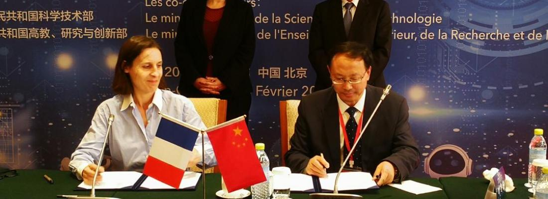 illustration Crop protection, food process engineering: INRA and its partners sign agreement for two new international laboratories in China